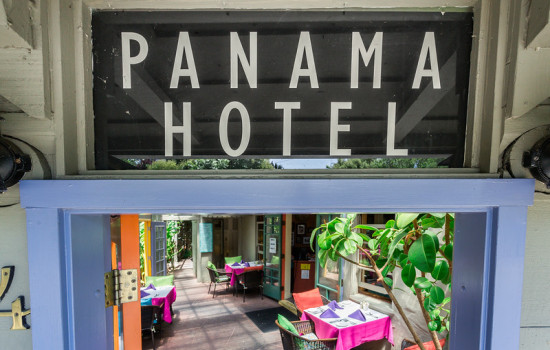 Welcome To The Panama Hotel Restaurant - Entrance of the Atrium Dining Area
